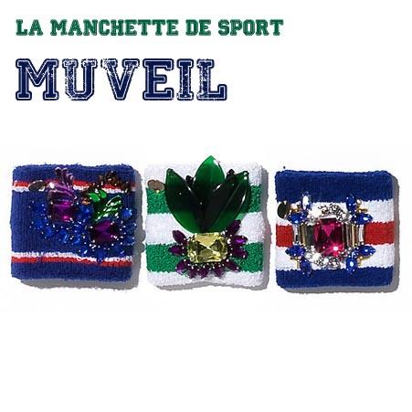 Bracelets-Muveil_manchette en eponge brodée